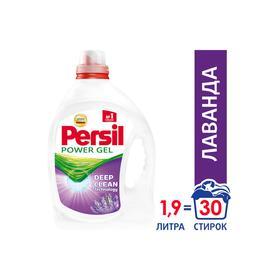 Жидкое средство для стирки Persil Лаванда, 1,95л