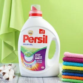 """Гель для стирки Persil """"Color"""", для цветного белья, 1,95л"""