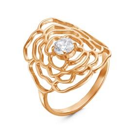 """Кольцо """"Роза"""" ажур, позолота, цвет белый, 17,5 размер"""