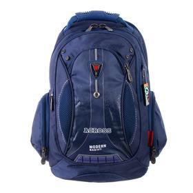 Рюкзак молодежный эргоном.спинка Across AC16 45*30*18 мал, синий 20-AC16-130