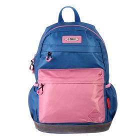 Рюкзак молодёжный, Merlin, 43 x 30 x 18 см, эргономичная спинка, синий/розовый