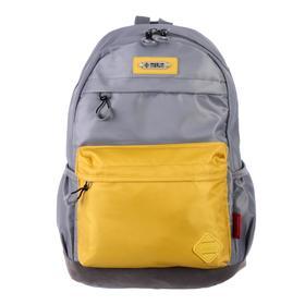 Рюкзак молодёжный, Merlin, 43 x 30 x 18 см, эргономичная спинка, серый/жёлтый