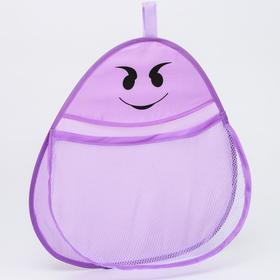 """Сетка для хранения игрушек в ванной """"Смайлик"""", цвет фиолетовый"""