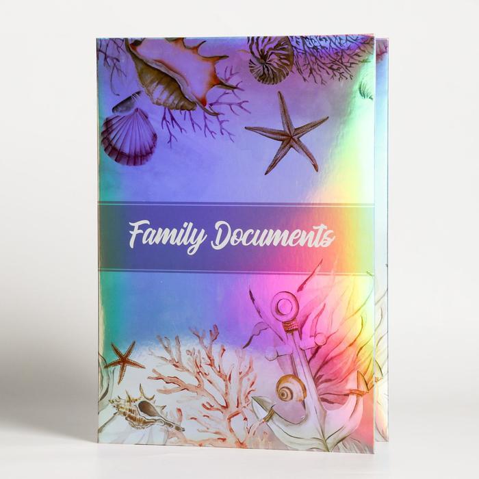 Папка для семейных документов «Family documents», 12 файлов, 4 комплекта