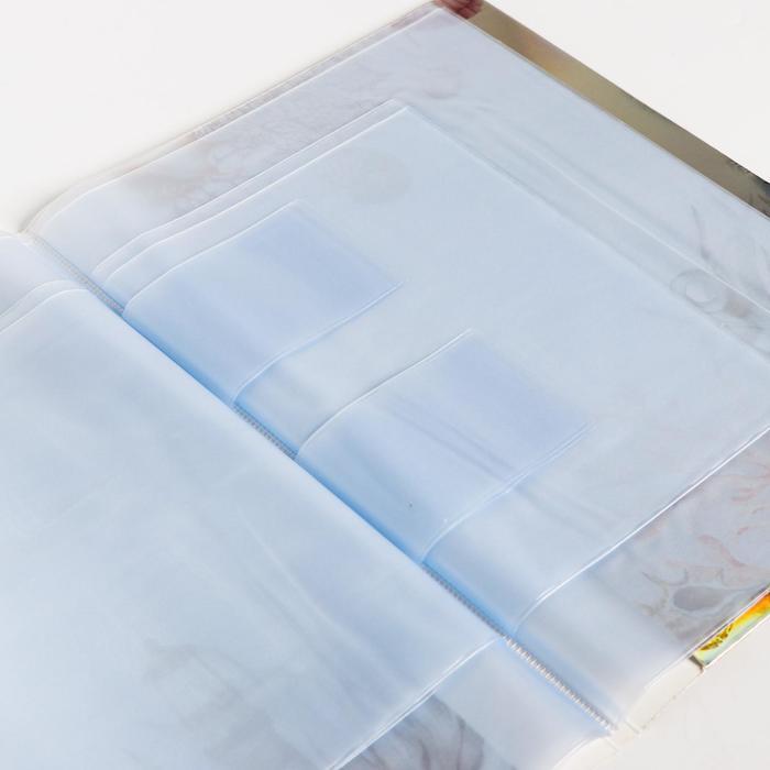 Папка для семейных документов «Family documents», 12 файлов, 4 комплекта - фото 7353587