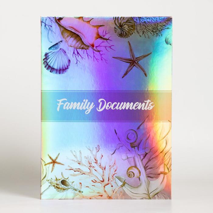 Папка для семейных документов «Family documents», 12 файлов, 4 комплекта - фото 7353588