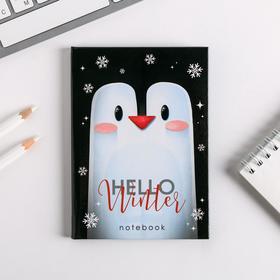 Блокнот А6 в твердой обложке Hello, winter, 40 листов