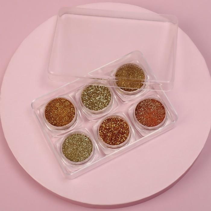 Блёстки для декора «Gold», в пластиковом органайзере, набор 6 баночек