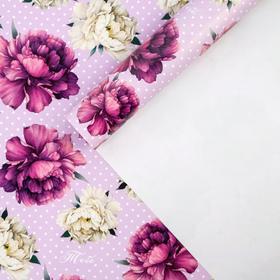 Набор упаковочной глянцевой бумаги «Пионы», 2 листа, 50 × 70 см