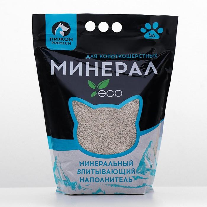 """Наполнитель минеральный впитывающий """"Пижон Premium"""", для короткошерстных кошек, 5 л"""