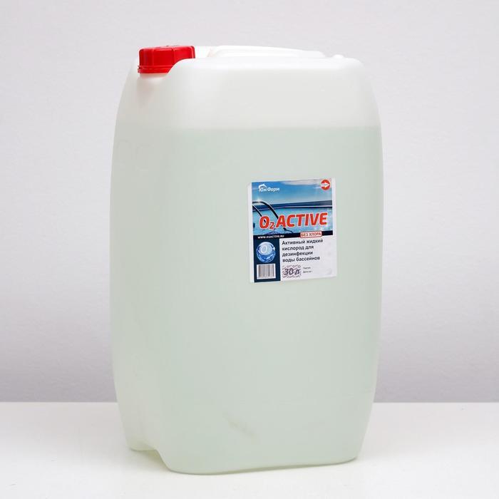 О2 ACTIVE, средство для дезинфекции воды бассейнов, 30л