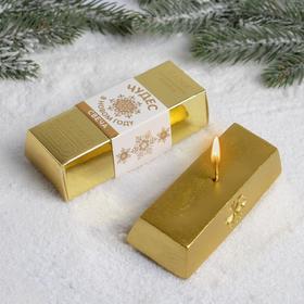 Свеча слиток «Новогодних чудес!», 4,2 х 10,2 х 2,2 см