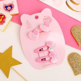 "Набор для волос 4 шт ""Мармеладка"" (2 резинки, 2 невидимки) сердечко розовое"