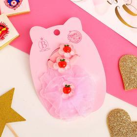 """Набор для волос 3 шт """"Карамалечка"""" (2 резинки, 1 зажим) цветочек розовый"""