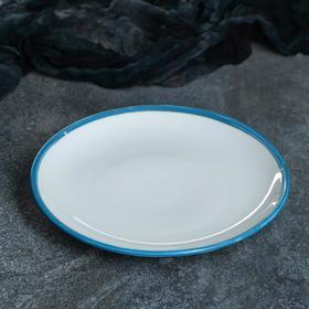 """Тарелка """"Сиеста"""", 20 см, 1 сорт, микс"""