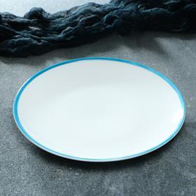 """Тарелка """"Сиеста"""", 27 см, белая, микс, 1 сорт"""