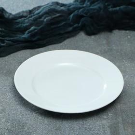 """Тарелка """"Рест"""", 17 см, 1 сорт"""