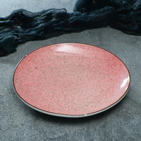 """Тарелка """"Сиеста"""", 25 см, розовая, 1 сорт, микс"""