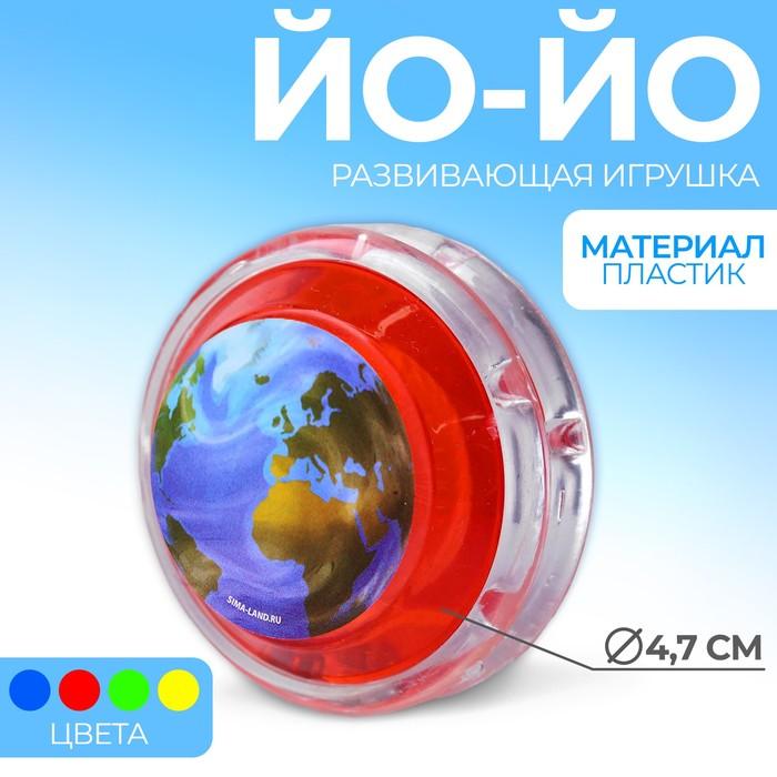 Йо-йо «Планета», цвета МИКС