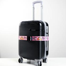 Ремень для чемодана «Панда», 180 × 6 см - фото 4639230