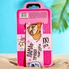 Ремень для чемодана «Панда», 180 × 6 см - фото 4639233