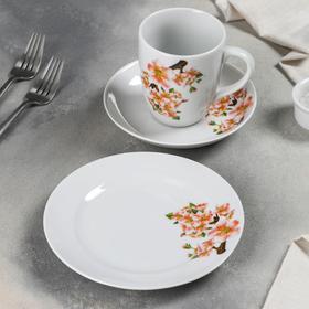 Набор посуды «Яблоневый цвет», 3 предмета