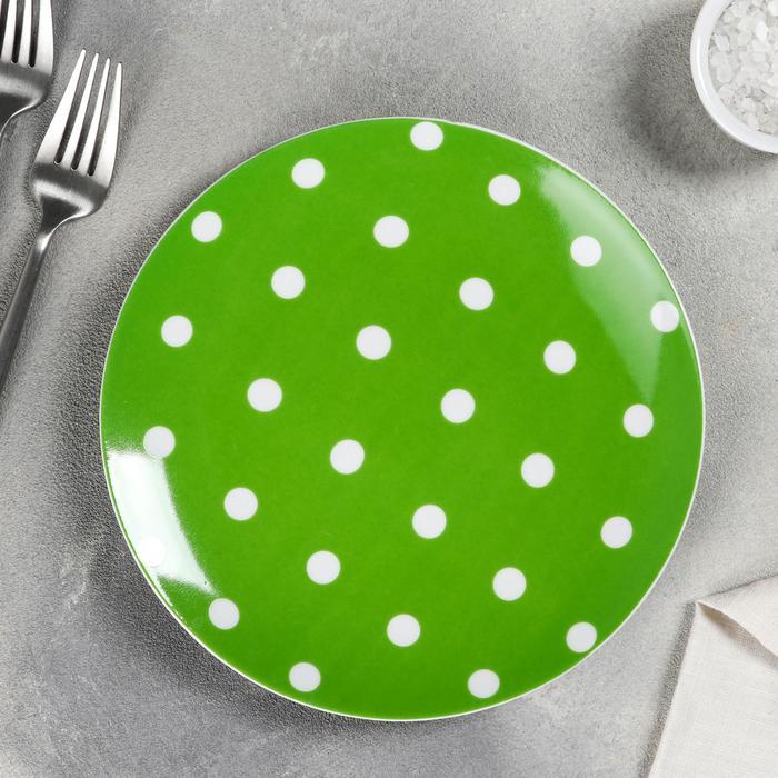 Тарелка мелкая «Горошек на зелёном фоне», d=20 см