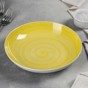 Тарелка глубокая Infinity, 700 мл, d=20,5 см, цвет жёлтый