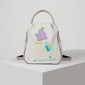 Рюкзак-сумка, отдел на молнии, 3 наружных кармана, цвет серый