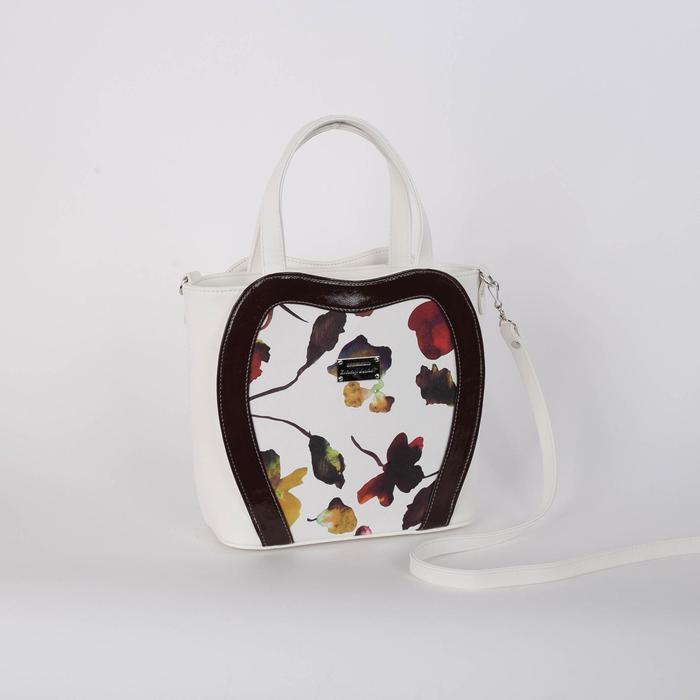 Сумка женская, отдел на молнии, 3 наружных кармана, длинный ремень, цвет белый - фото 53955