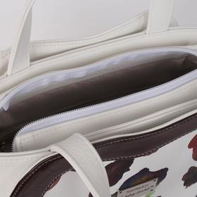Сумка женская, отдел на молнии, 3 наружных кармана, длинный ремень, цвет белый - фото 53957