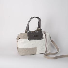 Сумка женская, отдел на молнии, наружный карман, длинный ремень, цвет белый/серый