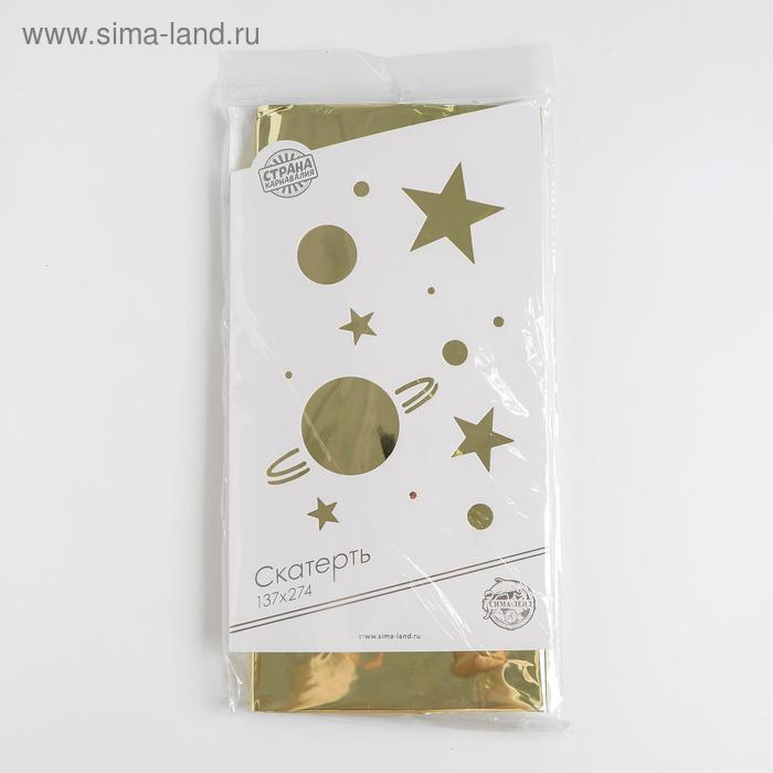 "Tablecloth ""Gold"" 137*274см"