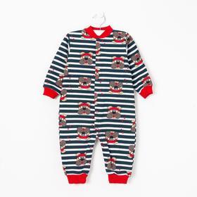 Комбинезон детский «Пират», цвет синий/красный, рост 74 см