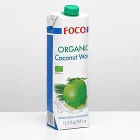 """Органическая кокосовая вода """"FOCO"""" 1 л Tetra Pak( USDA organic)"""
