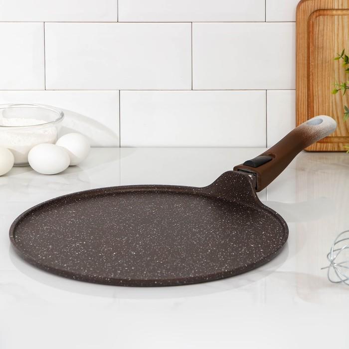 Сковорода-чудушница, d=32 см, съёмная ручка, антипригарное покрытие, кофейный мрамор - фото 746742