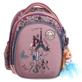 Рюкзак каркасный Across 203 35*29*18 +мешок д/обуви дев, розовый 20-203-5