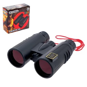 """Binoculars """"Special Agent"""""""