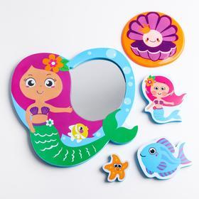 """Набор игрушек для ванны """"Русалочка"""": зеркало, EVA игрушки, мини-коврик"""
