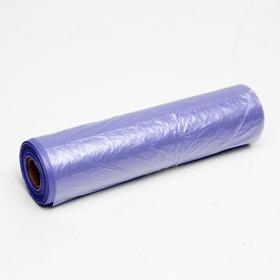 Набор пакетов фасовочных 24 х 37 см, 8 мкм, 400 шт, на втулке, фиол эконом МИКС