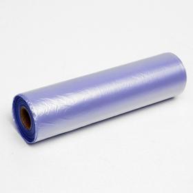 Набор пакетов фасовочных 24 х 37 см, 8 мкм, 500 шт, фиол на втулке МИКС