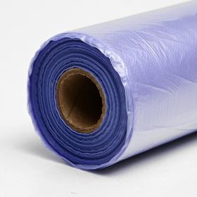 Набор пакетов фасовочных 24 х 37 см, 8 мкм, 500 шт, фиол на втулке МИКС - фото 1122696