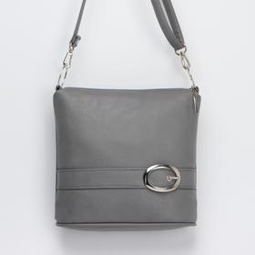 Кросс-боди, отдел на молнии, наружный карман, цвет серый