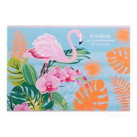 Альбом для рисования А4, 12 листов на скрепке «Фламинго и растения», обложка мелованный картон, тиснение лён, блок 100 г/м2