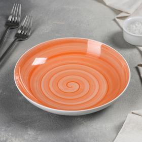 Тарелка глубокая Infinity, 700 мл, d=20,5 см, цвет оранжевый
