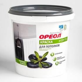 Краска водно-дисперсионная для потолка белая 1,5 кг