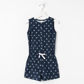 Полукомбинезон для девочки «Ривьера» цвет синий, рост 110 см