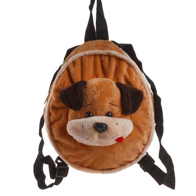 """Мягкий рюкзак """"Собака"""""""