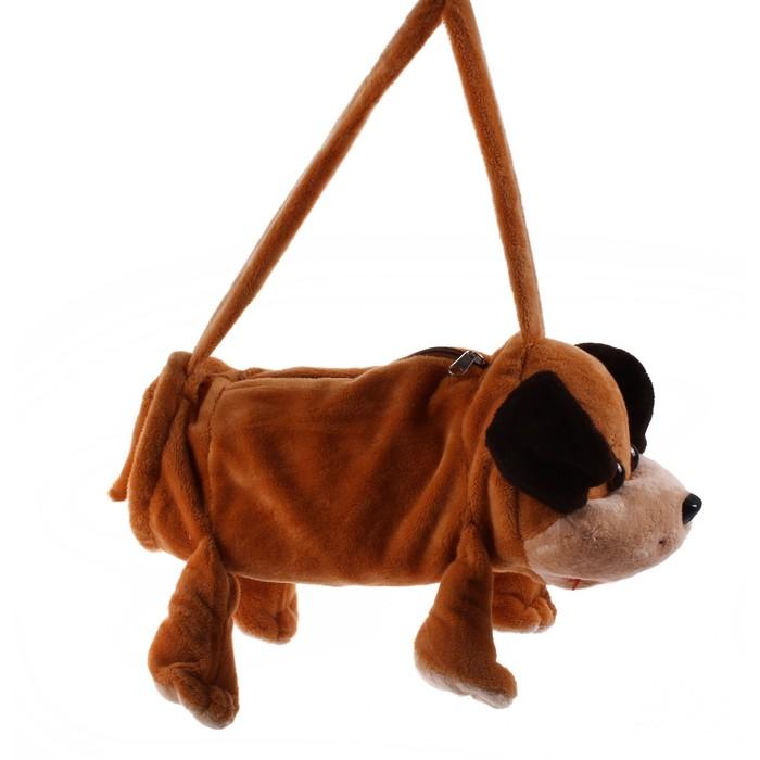 """Мягкая игрушка-сумка """"Собачка"""" малая, плюшевая"""