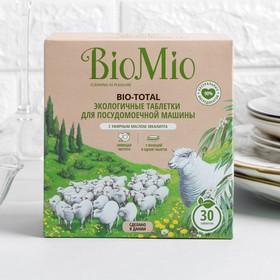 Таблетки для посудомоечных машин BIO-TOTAL, эвкалипт, 30 шт - фото 7448873